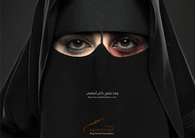 A powerful picture. Saudi Arabia's first domestic violence campaign