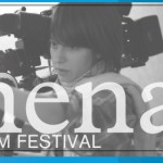 Athena Film Festival: Submit Your Film