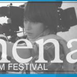 Athena Film Festival: Submit Your Film