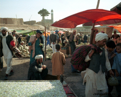 $200m to boost women's role in Afghan society
